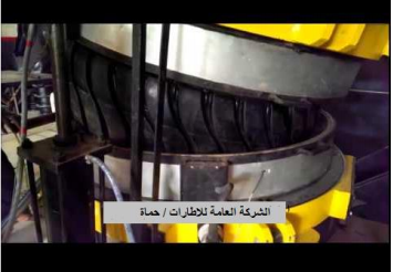 Project of rehabilitation and development of production lines at the General Company for Tires in Hama